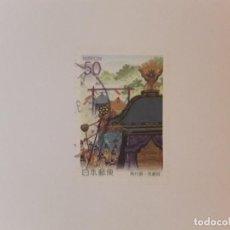 Selos: JAPÓN SELLO USADO. Lote 268738269