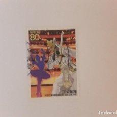 Selos: JAPÓN SELLO USADO. Lote 268738484