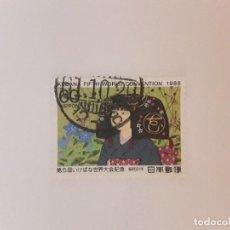 Selos: JAPÓN SELLO USADO. Lote 268738664