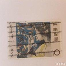Selos: JAPÓN SELLO USADO. Lote 268738689