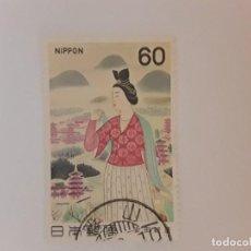 Selos: JAPÓN SELLO USADO. Lote 268738709