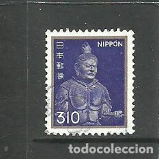 Sellos: JAPON 1981 - MICHEL NRO. 1462 - USADO. Lote 269261103