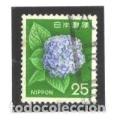 Sellos: JAPON 1972 - MICHEL NRO. 11377 - USADO - FOTO ESTANDAR. Lote 269262168