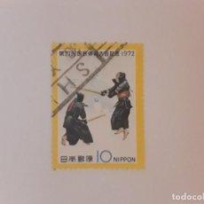 Selos: JAPÓN SELLO USADO. Lote 269617858