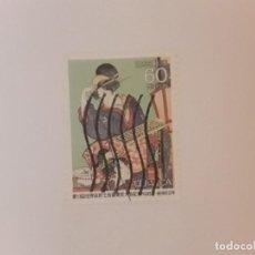 Selos: JAPÓN SELLO USADO. Lote 269617913