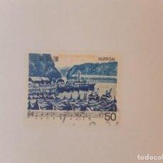 Selos: JAPÓN SELLO USADO. Lote 269618033