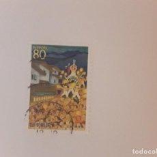 Selos: JAPÓN SELLO USADO. Lote 269618133