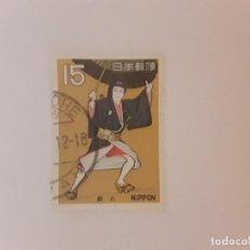Selos: JAPÓN SELLO USADO. Lote 269618303