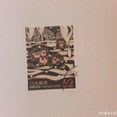 Selos: JAPÓN SELLO USADO. Lote 269618398