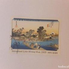 Selos: JAPÓN SELLO USADO. Lote 269618453