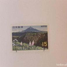 Selos: JAPÓN SELLO USADO. Lote 269618478