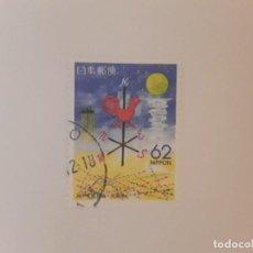 Selos: JAPÓN SELLO USADO. Lote 269618548