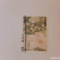 Selos: JAPÓN SELLO USADO. Lote 269618618