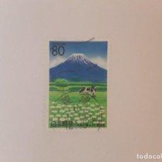 Selos: JAPÓN SELLO USADO. Lote 269618738