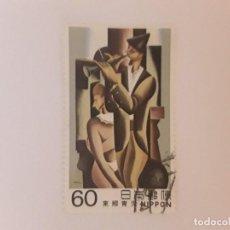 Selos: JAPÓN SELLO USADO. Lote 269618813