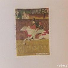 Selos: JAPÓN SELLO USADO. Lote 269618843