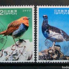 Selos: JAPON AVES SERIE DE SELLOS USADOS. Lote 269766503