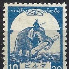 Timbres: JAPÓN 1942 - OCUPACIÓN DE BIRMANIA EN LA 2ª GUERRA MUNDIAL, ELEFANTE - MINT SIN GOMA. Lote 270618663
