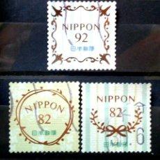 Sellos: JAPON FELICITACIONES NAVIDEÑAS SERIE DE SELLOS USADOS. Lote 271006328