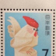 Sellos: 1969 AÑO DEL GALLO. OTOSHIDAMA O SELLO DE AÑO NUEVO DEL HÓROSCOPO CHINO-JAPONES.. Lote 271408973