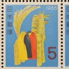 Sellos: 1966 AÑO DEL CABALLO .OTOSHIDAMA O SELLO DE AÑO NUEVO DEL HÓROSCOPO CHINO-JAPONÉS.. Lote 271412833