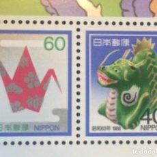 Sellos: 1988 AÑO DEL DRAGÓN. OTOSHIDAMA O SELLO DE AÑO NUEVO DEL HORÓSCOPO LUNAR CHINO-JAPONÉS.. Lote 271525393