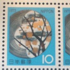 Sellos: 1973 AÑO DE LA VACA. OTOSHIDAMA O SELLO DE AÑO NUEVO DEL HORÓSCOPO LUNAR CHINO-JAPONÉS.. Lote 271526353