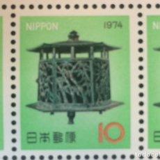 Sellos: 1973 AÑO DEL TIGRE. OTOSHIDAMA O SELLO DE AÑO NUEVO DEL HORÓSCOPO LUNAR CHINO-JAPONÉS.. Lote 271527328
