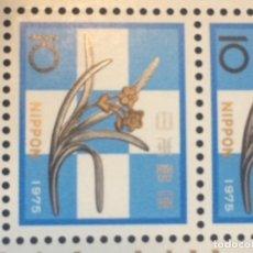 Sellos: 1975 AÑO DEL CONEJO. OTOSHIDAMA O SELLO DE AÑO NUEVO DEL HORÓSCOPO LUNAR CHINO-JAPONÉS.. Lote 271527888