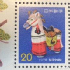 Sellos: 1978 AÑO DEL CABALLO. OTOSHIDAMA O SELLO DE AÑO NUEVO DEL HORÓSCOPO LUNAR CHINO-JAPONÉS.. Lote 271528413