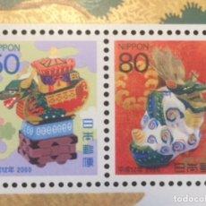 Sellos: 2000 AÑO DEL DRAGÓN . OTOSHIDAMA O SELLO DE AÑO NUEVO DEL HORÓSCOPO LUNAR CHINO-JAPONÉS.. Lote 271529088
