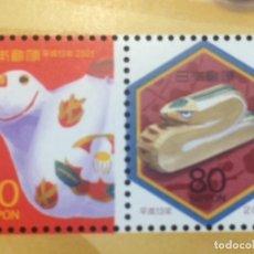 Sellos: 2001 AÑO DE LA SERPIENTE . OTOSHIDAMA O SELLO DE AÑO NUEVO DEL HORÓSCOPO LUNAR CHINO-JAPONÉS.. Lote 271530273