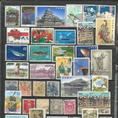 Sellos: R431-LOTE SELLOS JAPON SIN VALORES,SIN TASAR,ESCASOS,BONITOS,DIFICILES DE CONSEGUIR,EXOTICOS.ASIA *-. Lote 273286098
