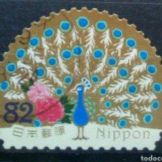Sellos: JAPON FAUNA PAVO REAL SELLO USADO. Lote 274179863