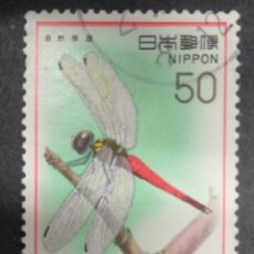 Sellos: JAPON. Lote 274607208