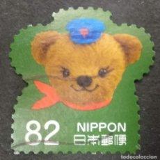 Sellos: JAPON. Lote 274769568