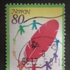 Sellos: JAPON. Lote 274808273