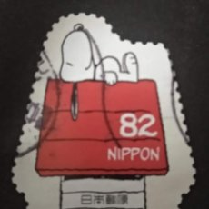 Sellos: JAPON. Lote 274823458