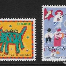 Sellos: JAPÓN. YVERT NSº 2008/09 NUEVOS Y UN SELLO DEFECTUOSO. Lote 275172428