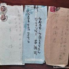 Sellos: LOTE DE TRES SOBRES POSTALES DE JAPÓN MUY ANTIGUOS. Lote 276377618