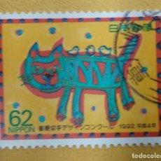 Sellos: JAPON. Lote 276381848