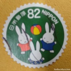 Sellos: JAPON. Lote 276399928