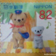 Sellos: JAPON. Lote 276403023