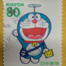 Sellos: JAPON. Lote 276404153