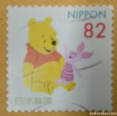 Sellos: JAPON. Lote 276404873