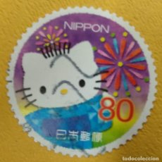 Sellos: JAPON. Lote 276406138