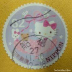 Sellos: JAPON. Lote 276406648