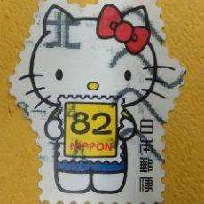 Sellos: JAPON. Lote 276406943