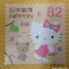 Sellos: JAPON. Lote 276407243