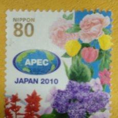 Sellos: JAPON. Lote 276408058